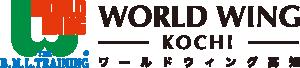 ワールドウィング高知   初動負荷トレーニング   World Wing Kochi